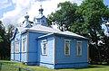 Cerkiew w Milejczycach back-side.jpg