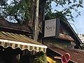 Chang Moi, Mueang Chiang Mai District, Chiang Mai, Thailand - panoramio (19).jpg