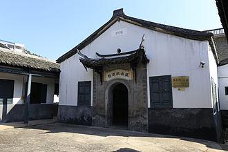 Nelson Fu - Fu Lianzhang museum in Changting, Fujian
