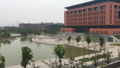 Changzhou Institute Of Technology library.png