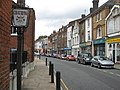 Chatham Town Sign - geograph.org.uk - 1441723.jpg