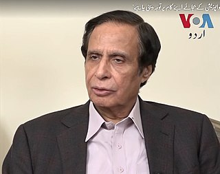 Chaudhry Pervaiz Elahi Pakistani politician