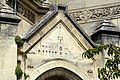 Chauny (02), église Saint-Martin, porche, bas-relief du pignon sud-ouest - l'église reconstruite.jpg