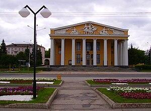 Chuvash State Academic Drama Theatre - Drama Theatre