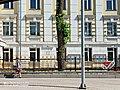 Cherepovets State University (2).jpg