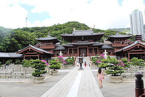 Buddhism in Hong Kong - Main pavilions of the Chi Lin Nunnery.
