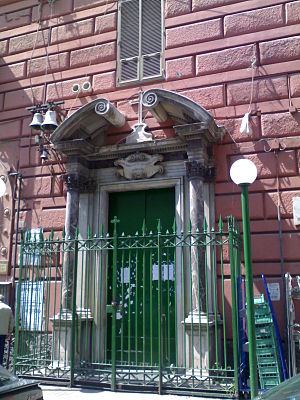 Vicaria - Detail of the facade of Sant'Anna al Vasto.