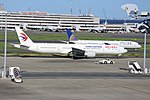 China Eastern Airlines B777-39PER (B-7882) taxiing at Tokyo International Airport in 2018 (5).jpg