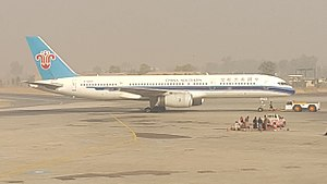 Benazir Bhutto International Airport - China Southern Airlines Boeing taxing to the runway.