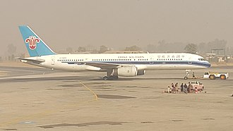 China Southern Airlines - China Southern Taxing at Benazir Bhutto International Airport