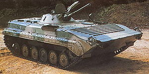 Armed Forces of Equatorial Guinea - Image: Chinese Type 86