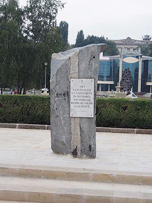 Memorial to Victims of Stalinist Repression - Image: Chisinau Moldova (11375888176)