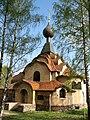 Church of Holy Spirit in Talashkino.JPG
