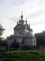 Church of Saint Tikhon of Moscow in Lyublino 04.jpg