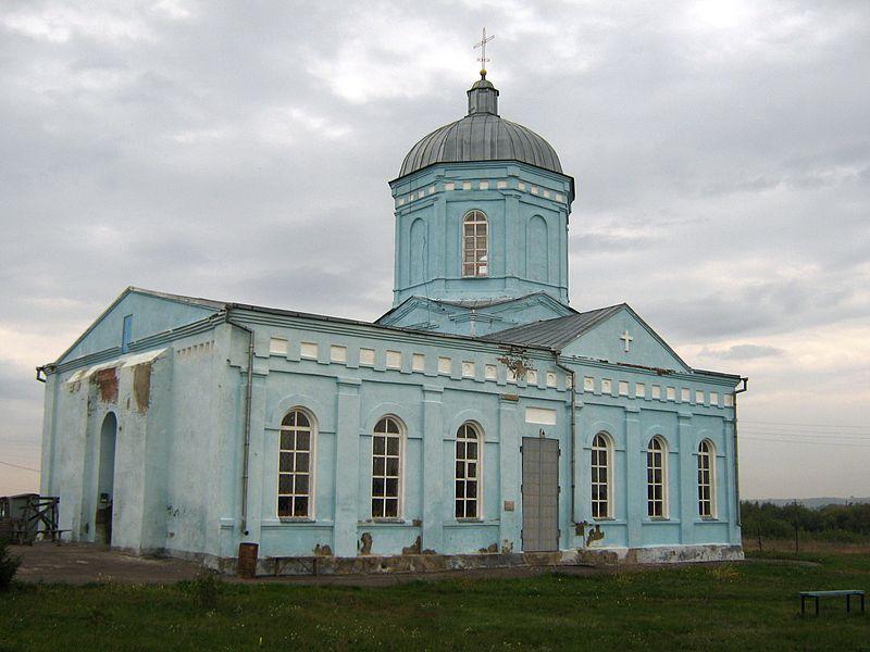 File:Church of the Holy Virgin in Gorki 001.jpg