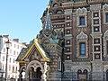 Church of the Savior on Spilled Blood, St.-Petersberg, Russia (5).JPG