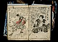 Chushingura.characters.of.the.story.e-hon.utagawa.kuniyoshi.pages.14.15.leafs.07.08.jpg