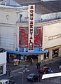 Cine Monumental, Rosario.jpg