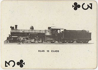 South African Class 10 4-6-2 - Image: Class 10 741 (4 6 2) Playing Cards