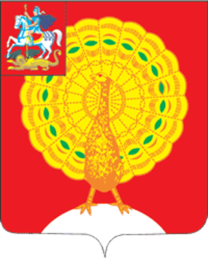 Serpukhov - Image: Coat of Arms of Serpukhov (Moscow oblast)