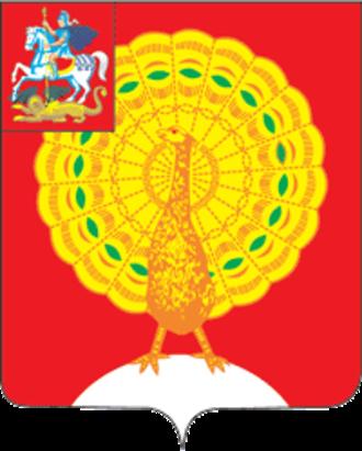 Serpukhov - Image: Coat of Arms of Serpukhov (Moscow oblast)