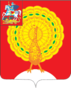 Coat of Arms of Serpukhov (Moscow oblast).png