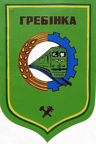Hrebinka - Image: Coat of arms of Hrebinka