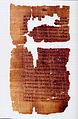 Codex Tchacos p46.jpg