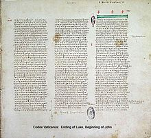 Codex Vaticanus end or Luke.jpg