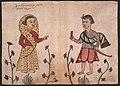 Codice Casanatense Peguans.jpg
