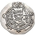 Coin of Farrukhan the Great (2).jpg