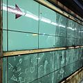 College TTC vitrolite wall 23245602615.jpg