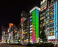 Colorful illuminated facades of buildings at night, with green, blue and pink lights, Kabukicho, Shinjuku, Tokyo.jpg