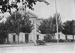 Colusa County Courthouse