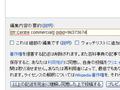 Copying from other language version of Wikipedia 15.png