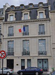 178px-Cour_de_Justice_de_la_R%C3%A9publique.JPG