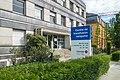 Croix Rouge Centre de transfusion Luxembourg 01.jpg