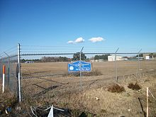 Crystal River Airport Sign; US 19-98 & West Venable Street.JPG