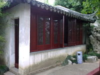Cultivation garden memory of liking pavilion.jpg