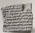 Cuneiform cylinder- inscription of Sennacherib describing his third campaign MET ME86 11 197.jpg