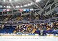 Cup of Russia 2010 - Megasport Arena (2).jpg