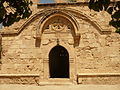 Cyprus Agia-Napa Monastery OM101.JPG