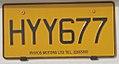 Cyprus license plate 1980 rear.jpg