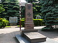 Dabie - pomnik.jpg