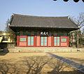 Daegu hyanggyo daeseongjeon.jpg