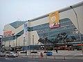 Daejeon Terminal Complex.jpg