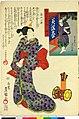 Dai Nihon Rokujo-yo Shu no Uchi (BM 1973,0723,0.26 5).jpg