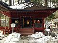 Daikokuden of Nikko Futarasan Shrine.jpg