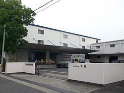 Debika Headquarter Office 20140617.JPG