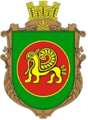 Demianivka nsirog gerb.png